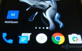 Как добавить ярлык сайта на домашний экран [Android Guide]