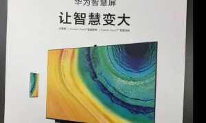 Дизайн Huawei Smart Screen просочился в новый рекламный плакат