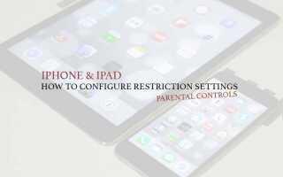 Настройка родительского контроля (ограничений) на iPad Air, Mini, IPhone 6, 6 Plus