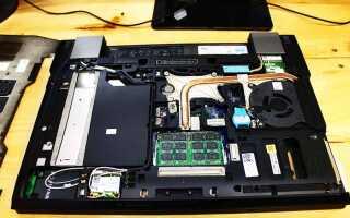 Обновление жесткого диска и оперативной памяти Dell E6400 (замена) — 15 октября 2015 г.