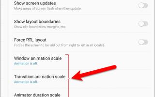 Как включить, отключить и скрыть параметры разработчика на Android