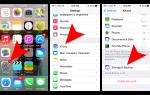 Как обновить iOS 8  Установите iOS 8 — iPhone 4S & 5 & 6 & iPad