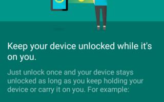 Android Lollipop Включить обнаружение на теле — решение