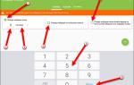 Как автоматически менять обои Android на вашем устройстве