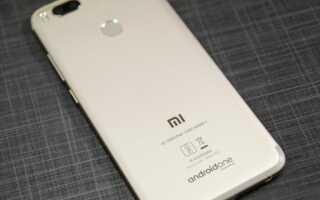 Как использовать Mi Remote на Xiaomi Mi A1 для управления телевизором, кондиционером и другими устройствами