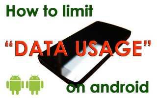 Как ограничить использование мобильных данных Android  Мобильный телефон ограничить использование данных
