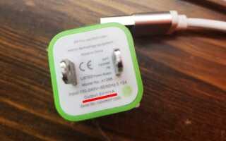 Исправлено: Samsung Galaxy Tab красный крестик (метка x) на аккумуляторе, проблема с зарядкой отсутствует
