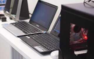 Отключить предупреждение об ошибке батареи ноутбука HP 601 на всех ноутбуках HP