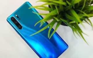Huawei P30 Pro: как записывать звонки