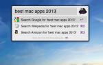 7 невероятно полезных приложений для Mac, которые сделают вашу жизнь проще