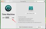 Как настроить резервное копирование Time Machine в Mac OS X
