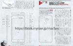 Apple iPhone 7 может напоминать iPhone 6s, без умного разъема