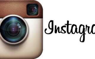 Как добавить несколько аккаунтов в Instagram