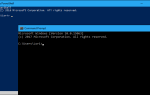Добавить открытое окно команд здесь в контекстное меню в Windows 10