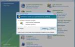 Изменить контроль учетных записей или отключить его в Windows