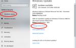 Как предотвратить автоматическое обновление Windows 10?