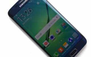 Как отключить переключатели S Finder и Quick Connect на Samsung Galaxy S6
