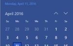 Как отобразить несколько часовых поясов в Windows 10