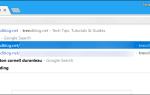 Как удалить Chrome Autocomplete URL-предложения
