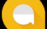 Лучшие советы и хитрости Google Allo